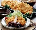 赤鶏はお肉に弾力性があり、味わい深い鶏肉です。【送料込み】名古屋特産品 三河赤鶏 柔らかチ...