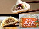 【送料無料】もちぷり丸餃子 蛸餃子 ホタテ焼売セットぎょうざ/お取り寄せ/通販