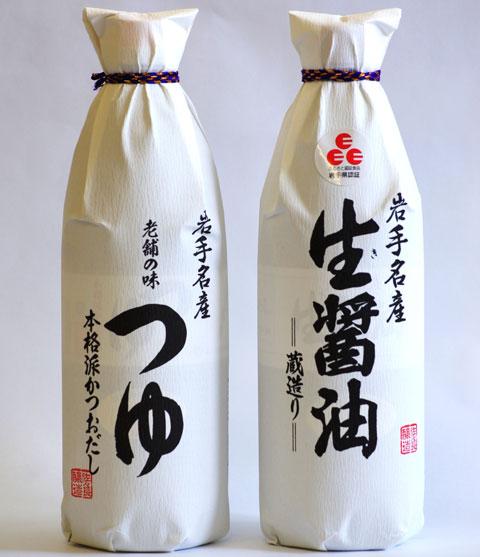 【送料無料】まほろばセット(生醤油、つゆ)/お取り寄せ/通販/お土産/ギフト/敬老の日/