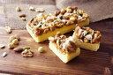 【送料無料】北海道スイーツ キャラメルケーキ 5種のナッツ贅沢キャラメルケーキ