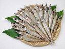 【送料無料】島根県特産品 海産物 にぎす丸干し ×3 干物《お取り寄せグルメ》 - わが街とくさん店