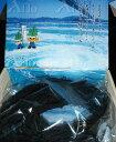 鳴門わかめ伝統の乾燥わかめです。【送料無料】徳島県特産品 鳴門わかめ 鳴門里浦産渦わかめ 35g