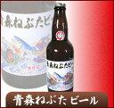 【送料無料】青森県銘酒 地ビール 青森ねぶたビール330ml×3本《お取り寄せ》/02P01Feb15 - わが街とくさん店