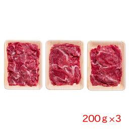 熊本 くまもとあか牛の切り落とし(計600g) 【送料無料】 / 牛肉 お取り寄せ 通販 お土産 お祝い プレゼント ギフト おすすめ /