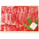 【お中元】米沢牛 焼肉【送料無料】 / お取り寄せ 通販 お土産 お祝い プレゼント ギフト おすすめ /