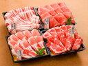 【送料無料】宮崎県名産品 霧島山麓で育てた霧島黒豚 しゃぶしゃぶセットB850《お取り寄せグルメ》 - わが街とくさん店