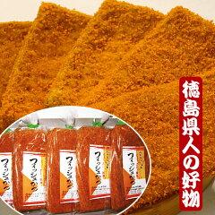 徳島県特産品ひら天フィッシュかつ