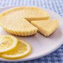 【送料無料】広島県 「広島レモンチーズケーキ」 / クリスマスケーキ お取り寄せ