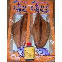【送料無料】高知県 焼かつお 2本セット(約300g×2) / お取り寄せ 通販 お土産 お祝い ホワイトデー /