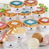 【送料無料】北の酪農物語アイス(A-KRA)【代引き不可】【離島不可】