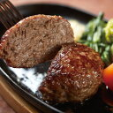 門崎熟成肉の専門店 格之進 黒格ハンバーグ 5個セット【送料