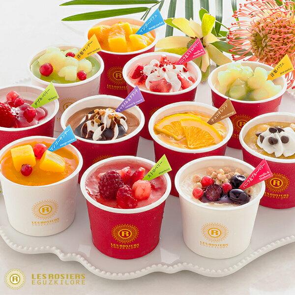 アイスギフトアイスクリーム銀座京橋レロジェエギュスキロールアイス11個入りA-GK11  /スイーツ詰め合わせアイスケーキ誕生日