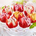 メーカー希望小売価格はメーカーカタログに基づいて掲載しています 花のように開いた博多あまおう苺の中に練乳、イチゴ、マンゴーの3種類のアイスを絞り、苺のフリーズドライをトッピング。彩りも味わいも華やかなアイスデザートです。【離島不可】 ■アレルゲン表示:乳 ■賞味期限:アイスのためなし■規格:練乳アイス・イチゴアイス×各4・マンゴーアイス×3(計11) ■サイズ(cm):28.0×20.0×25.0 ■ギフト対応 ・ラッピング対応:簡易包装のみOK ・のし対応:短冊熨斗 ・表書き/名入れ:表書き、名入れOK ■納品の目安:ご注文後、3日〜7日後の納品となります。 ■備考:パッケージの形状、デザイン、材質等は変更になる場合がございます。あらかじめご了承の程、よろしくお願い申し上げます。 関連検索ワード 産地直送 特産品 名産品 ご当地 グルメ お中元 御中元 お歳暮 御歳暮 父の日 母の日 敬老の日 御礼 お礼 祝 祝い 内祝 内祝い 誕生日 仏 お供え 贈答 プチギフト ギフト 贈り物 お土産 手土産 お取り寄せ ホワイトデー バレンタインデー 年末 年始 お正月 御年賀 帰省 わが街とくさんネット わが町 お返し お礼 進学祝い 就職祝い 内祝い 暑中見舞い 寒中見舞い 直送 記念品 粗品 ゴルフコンペ プレゼント 創立記念日品 来場記念 成約記念 二次会 出産内祝い 出産祝い 結婚内祝い 結婚祝い 結婚式引き出物 新築内祝い 入園 七五三 お見舞い 香典返し 満中陰志 法事引き出物 人気 通販 食品 お菓子 洋菓子 和菓子 スイーツ 和スイーツ 詰め合わせ アソート 老舗 ランキング おすすめ おしゃれ お洒落 オシャレ 可愛い かわいい 女子会 フルーツ 豪華 手土産 おもてなし
