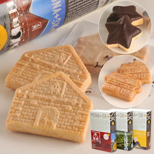 北海道ジョリ・クレール函館想い出セットF/スイーツお菓子最中もなかモナスクお取り寄せ通販お土産お祝いプレゼントギフト母の日おすす