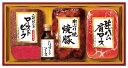半額 訳あり 丸大食品 ローストビーフギフト GL-30 【...