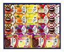 お歳暮 ギフト 丸大食品 和菓の涼彩 KU-30 【送料無料...
