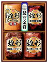 訳あり 賞味期限9月28日 丸大食品 煌彩ハムギフト MV-404 【送料無料】 / 丸大ハム ハ