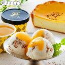 チーズタルト専門店PABLO チーズタルトアイス(AH-PC
