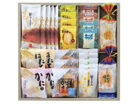 【送料無料】宮城県特産品大正元年創業馬上の笹かまぼこ詰合せJP−40