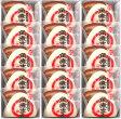 【送料無料】長崎名物 角煮家こじま 角煮まん 90g×15個入 (M3)/お取り寄せ/通販/お土産/ギフト/