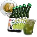 【送料無料】岐阜県名産品 お茶 めっちゃ濃いっ茶 5本入【代引き不可】《お取り寄せグルメ》 - わが街とくさん店