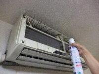 エアコン内部のお掃除用です!