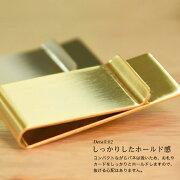 クリップ シンプル プレゼント ブランド アンティーク ゴールド シルバー ブラック