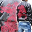 SALE スカジャン【SJ201-4】スカジャン メンズ 和柄刺繍スカジャン 赤龍柄 和柄ジャケット絡繰魂 横須賀ジャンパー 特攻服 和柄ジーンズに!