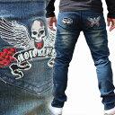 スカルジーンズ Skull Jeans 5002xx 大戦モデル W36 L34 W36 売買されたオークション情報 Yahooの商品情報をアーカイブ公開 オークファン Aucfan Com