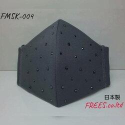 FREESマスク