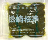 【国産】桜葉 塩漬け 500枚入り×1パック (真空タイプ)【桜餅】【道明寺】