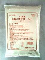 すし専用炊飯ミオラゴールド1kg