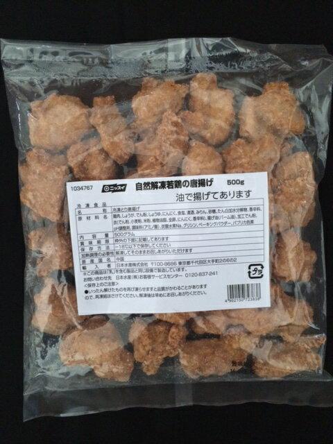 【送料無料】ニッスイ自然解凍若鶏の唐揚げ500gx24袋
