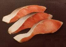 センターカット定塩秋鮭切身30g×300切(1切約27円)