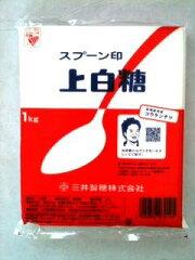 日本で最も多く使われている砂糖。お買い得なベルマーク登録商品 【レビューを書いて送料無料...