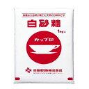 【送料無料☆】カップ印白砂糖 業務用 1kg×20(日新製糖...