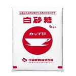 【送料無料】【業務用】三井製糖スプーン印上白糖1kg×20砂糖白砂糖
