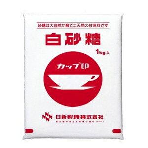 一般に上白糖とも呼ばれ、日本で使われている砂糖の約半分がこの砂糖になります。調理用・菓子...