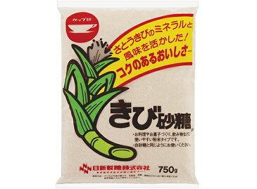 カップ印きび糖750g×10袋
