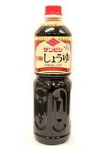 【送料無料】サンビシ特級こいくちしょうゆ(本醸造)1リットル×15本入【醤油】【こいくち醤油】