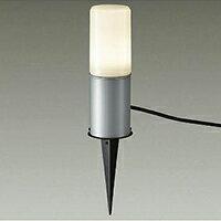 ◎DAIKO LED照明器具 アウトドア アプローチ灯 白熱灯60Wタイプ 電球色 ランプ付 差込プラグ付 防雨形 本体色:シルバー スパイク式 DWP-38627Y