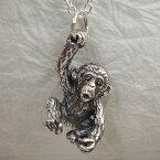 子猿ペンダント(さるネックレス) 首飾り サル 動物モチーフ 十二支 干支 申 シルバーアクセサリー SILVER925 女性 男性 プレゼント ギフト対応
