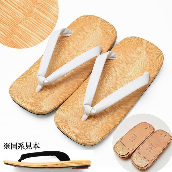 セール対象  日本製  牛革底 メンズ雪駄白鼻緒 M/L/2Lサイズ ぞうりせったセッタ千葉表雪駄紳士3枚通4枚通白デラメンズ