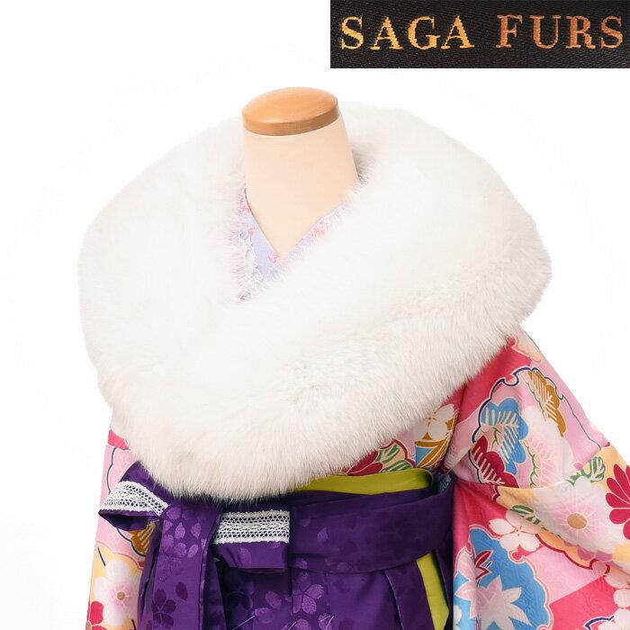 和装小物, ショール FOXSAGA FURS FOX syo-ru365