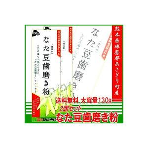 歯磨き粉 デンタルケア