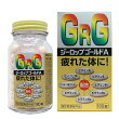 QPコーワゴールド・キューピーコーワゴールドを飲んでいる方におすすめ。ビタミンA、滋養強壮・肉体疲労時の栄養補給。
