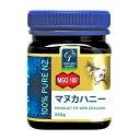 マヌカヘルス マヌカハニー MGO100+(250g)マヌカハニー(オーガニック・天然・はちみつ・ニュージーランド産)MANUKA HONEY 日本向け正規輸入品/日本語ラベル
