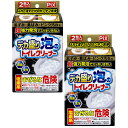 【単品配送】 山崎産業 ヤマザキナイス 20kg C64-20LX-MB