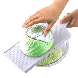 【5/5 P最大10倍中】キャベツの千切り スライサー 家庭用 業務用 日本製 とんかつ屋さんのキャベツスライサー サンクラフト 幅広 野菜 薄切り スライサー ピーラー