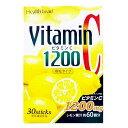【11/25 P最大44倍のチャンス★】ビタミンC 粉末 顆粒 1200 30包 1スティック中にレモン果汁約60個分のビタミンC